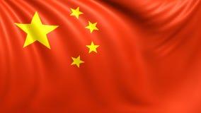 Indicateur de la Chine Vidéo faite une boucle sans couture, longueur illustration libre de droits