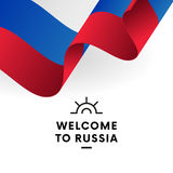 Indicateur de la Russie Vecteur illustration libre de droits