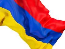 Indicateur de ondulation de l'Arménie illustration de vecteur