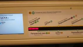 Indicateur de position de train dans le souterrain banque de vidéos