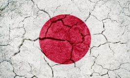 Indicateur du Japon Photographie stock libre de droits