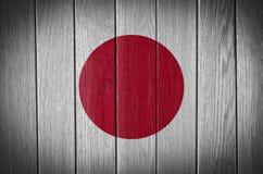 Indicateur du Japon Photographie stock
