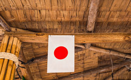 indicateur Japon Photo libre de droits