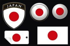 indicateur Japon Images libres de droits
