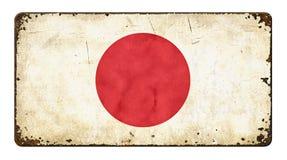 indicateur Japon Photos libres de droits