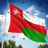 indicateur Oman illustration libre de droits
