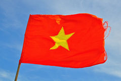 Indicateur vietnamien Photos libres de droits