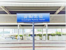 Indicator of Guiyangbei railway Station royalty free stock photo