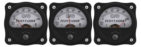 Indicator of reputation. Analog indicator showing the level of reputation Russian language. 3D Illustration. Isolated Stock Photos