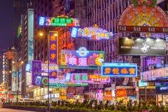Indicatori luminosi di Hong Kong Fotografia Stock Libera da Diritti