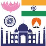 Indien Stockfotografie