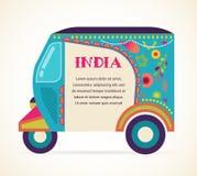 Indien - bakgrund med den mönstrade rickshawen royaltyfri illustrationer