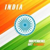 Indien firar lycklig självständighetsdagen, august 15 kortet stock illustrationer