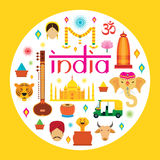 Indien-Reise-Anziehungskraft Lizenzfreies Stockfoto