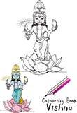 Indien-Serie - Vishnu Lizenzfreie Stockbilder