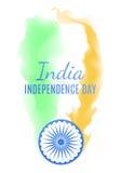 Indien självständighetsdagen royaltyfri illustrationer