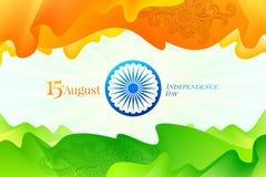 Indien självständighetsdagen Abstrakt indisk flagga - vätska formar med den traditionella prydnaden i färgerna av den indiska nat vektor illustrationer