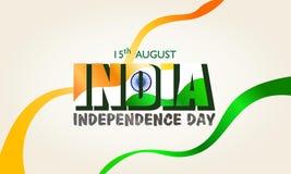 Indien självständighetsdagenhälsning 15th august med den indiska bandflaggan som fladdrar vektorillustrationen vektor illustrationer