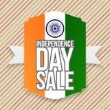 Indien-Unabhängigkeitstag-Verkaufs-Emblem Stockbild