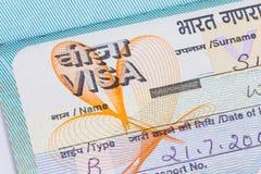 Indien-Visum in einem Pass Lizenzfreies Stockfoto