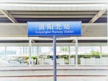 Indikator av den Guiyangbei järnvägsstationen royaltyfri foto