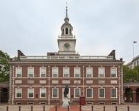 Indipendenza Corridoio Philadelphia fotografia stock libera da diritti