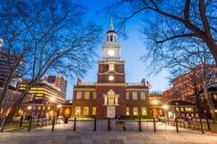 Indipendenza Hall National Historic Park Philadelphia fotografia stock