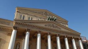 Indique el teatro académico de Bolshoi de Rusia, construido en 1856 moscú almacen de video