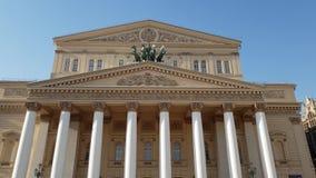 Indique el teatro académico de Bolshoi de Rusia, construido en 1856 moscú metrajes