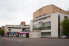 Indique o teatro dos atores do cinema que constroem em Moscou 18 07 2018 foto de stock royalty free