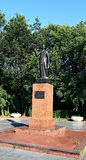 Indira Gandhi Monument in Moscow Royalty Free Stock Photos