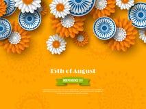 Indisch de vakantieontwerp van de Onafhankelijkheidsdag 3d wielen met bloemen in traditionele tricolor van Indische vlag het docu vector illustratie