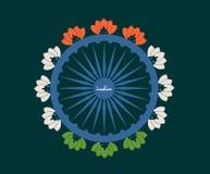 Indisch vlagwiel Stock Afbeelding