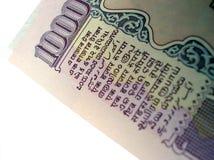 Indische Banknote-INR 1000 Lizenzfreie Stockfotos