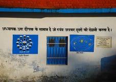 Indische die astrologie op het gebouw wordt geschilderd Royalty-vrije Stock Afbeeldingen