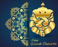 Indische godsganesha, de gelukkige kaart van ganeshchaturthi Royalty-vrije Stock Fotografie