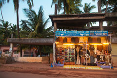 Indische leerwinkel Stock Foto