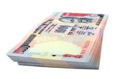 Indische munt Royalty-vrije Stock Afbeelding