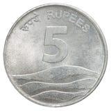 Indische Rupien Münze Lizenzfreies Stockfoto
