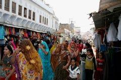 Indische Touristen Lizenzfreie Stockbilder