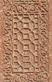 Indische Verzierung Stockbilder