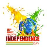 Indischer dreifarbiger Hintergrund für 15. August Happy Independence Day von Indien stock abbildung