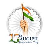 Indischer dreifarbiger Hintergrund für 15. August Happy Independence Day von Indien Stockfotografie