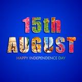 Indischer dreifarbiger Hintergrund für 15. August Happy Independence Day von Indien Stockbild