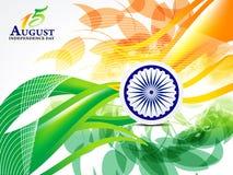 Indischer Unabhängigkeitstag explodieren abstrakten Hintergrund Lizenzfreie Stockfotos