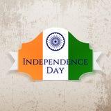 Indischer Unabhängigkeitstag Ausweis mit Band Stockfotos