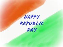 Indisk flagga i textur för vattenfärg Arkivfoton
