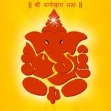 Indisk gudganesha, Ganesh chaturthikort i vibrerande färger Arkivfoto