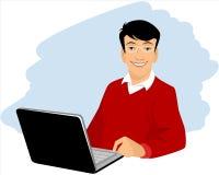 Individuo con la computadora portátil stock de ilustración