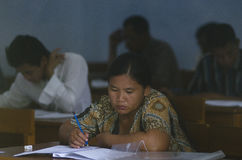 INDONESIA EDUCATIONAL EQUITY Stock Photo